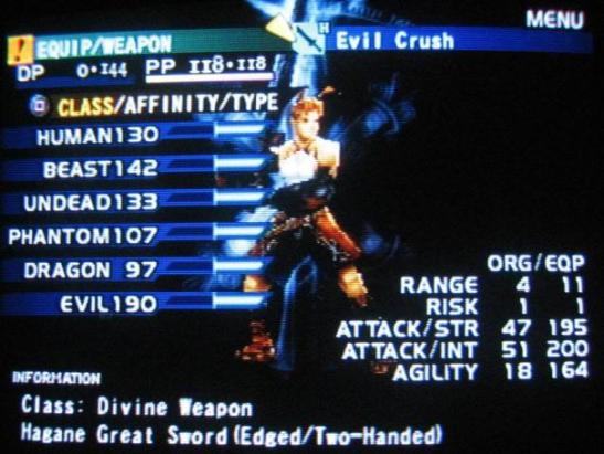 vagrant story divine weapon