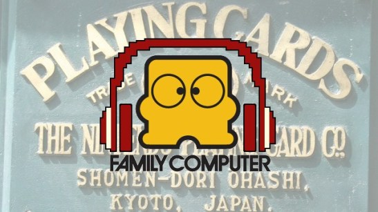 Family Computer 001 640